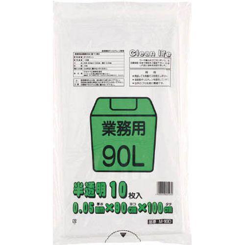 ワタナベ ワタナベ 業務用ゴミ袋 90L 白半透明 10枚入