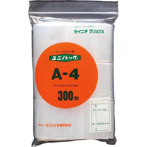 生産日本社 ユニパック R チャック袋 0.04mm厚 A-4 B9 50×70mm×1500枚:300枚入×5袋 生産日本社