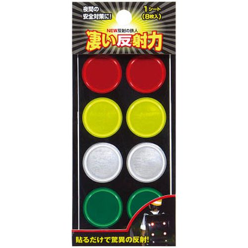 カーボーイ 反射の鉄人 ドットマーク8枚入り 1シート アソート [8084]
