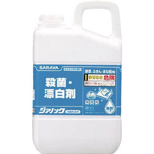 サラヤ殺菌漂白剤 ジアノック 41557_3238