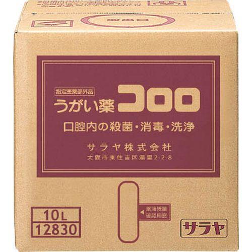 サラヤ うがい薬コロロ 10L [8309]