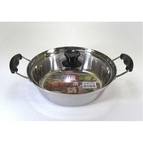 【クリックでお店のこの商品のページへ】和平フレイズニュー暖楽鍋 IH対応よせしゃぶ鍋26㎝ NR-5429