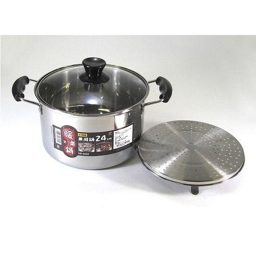 【クリックでお店のこの商品のページへ】和平フレイズニュー暖楽鍋 IH対応兼用鍋24㎝ NR-5434