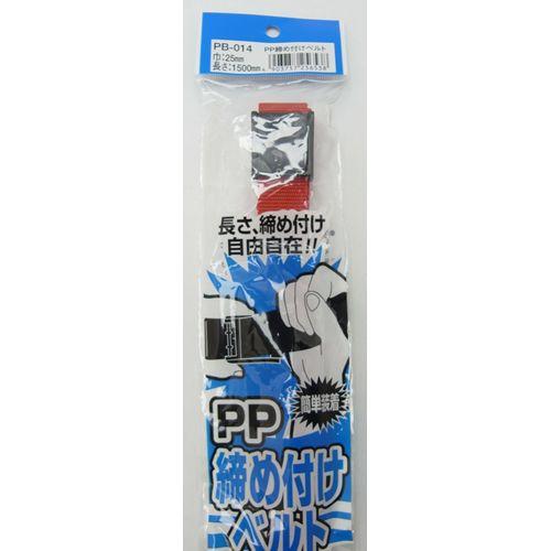 ジャック 株 PP締め付けベルト PB-014