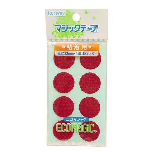 クラレ マジックテープ 直径22mm 丸型 粘着用 4組 8枚入 赤 10RP