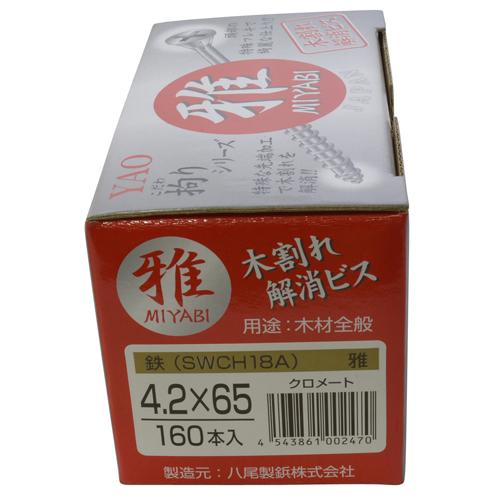YAHATA 木割れ解消ビス小箱 4.2X65