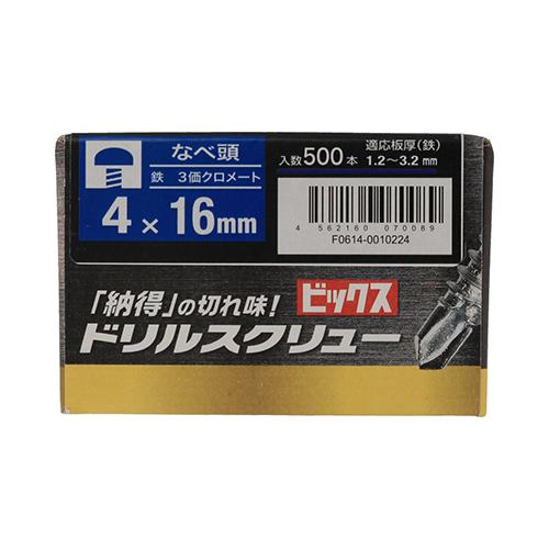 ドリルねじ4×16 鍋頭 4×16mm [0089]
