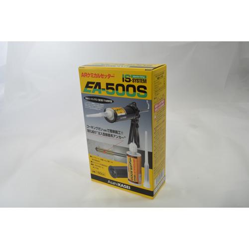 サンコーテクノ SANCO ARケミカルセッター EA-500S