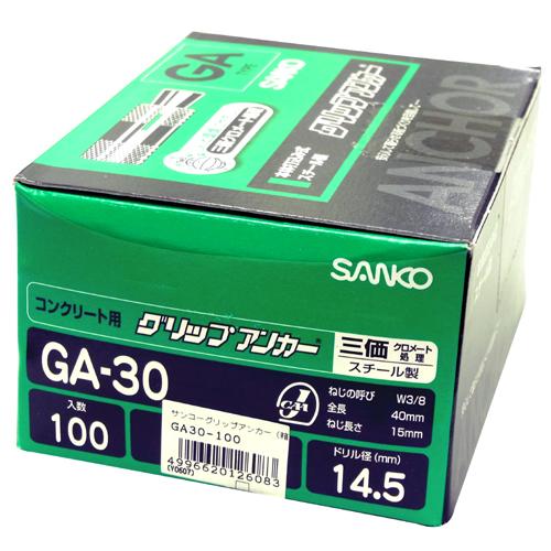 サンコーテクノ SANCO サンコーグリップアンカー 箱