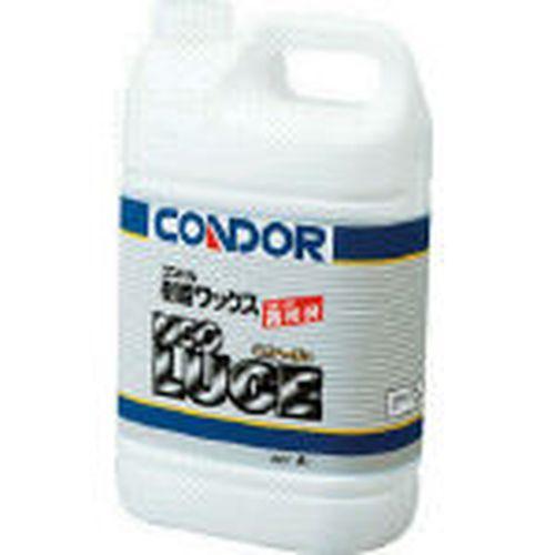 コンドル ワックス 樹脂ワツクスネオルーチェ4L C26004LXMB_2101