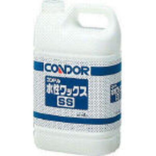 コンドル ワックス 水性ワツクスSS CH5104LXMB_2101