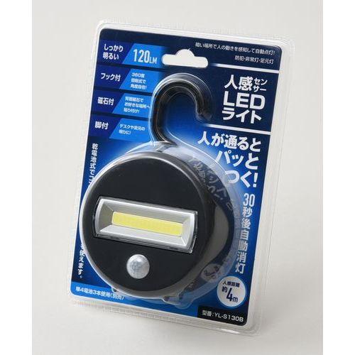ヤマノクリエイツ センサー付きLEDポットライト/YL-S130B