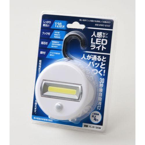 ヤマノクリエイツ センサー付きLEDポットライト/YL-S130W