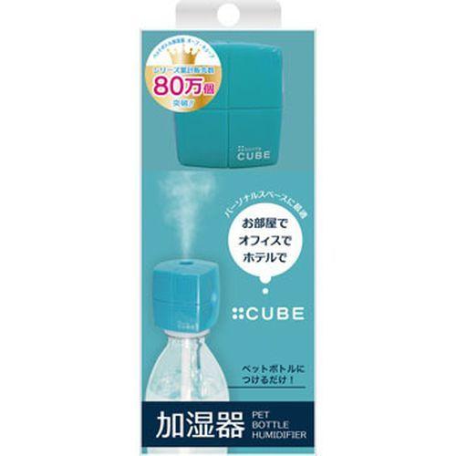 キューブ SH-CB30-BL [ブルー]
