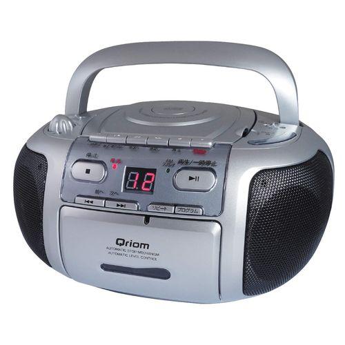 CDラジカセ (AM/FM・カセット・CD) YCD-C600(S) YAMAZEN ラジカセ ...