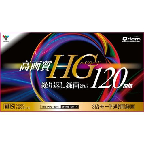VHSテープ/QRVHS-120-1P/