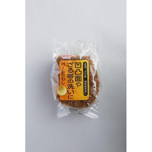 アイセン パームたわし KA121(1コ入)