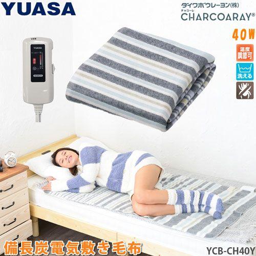 YCB-CH40Y