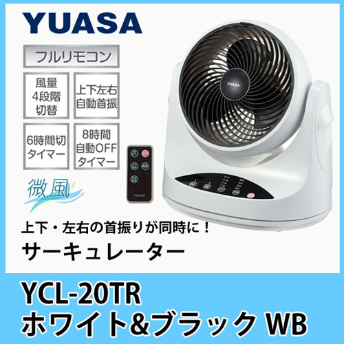 YCL-20TR